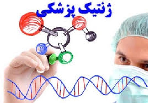 دانلود پژوهش دانش ژنتیک (زادشناسی)