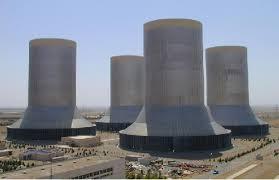دانلود تحقیق سیستم قدرت نیروگاه