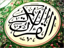 دانلود تحقیق قرآن، كلام جاودانگی