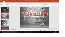 وندالیسم (Vandalism)